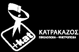 LOGO-KATΡΑΚΑΖΟΣ-white.png