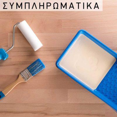 SIMPLIROMATIKA_CLEAN.jpg
